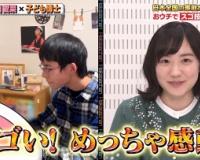 [朗報]芦田愛菜さん、ママの貫禄が出てしまう…これもうミルク出るよね?????