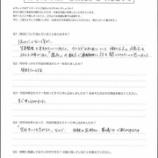 『終活のススメ IN 豊橋_お客様の声-3_2020年1月8日(水)開催』の画像