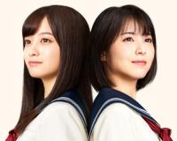 浜辺美波「ドコモ加入して♡」西野七瀬「au加入して♡」