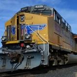 『【UNP】あの鉄道会社が10%増配を発表したよ』の画像