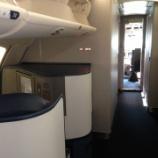 『デルタ航空 ビジネスクラス搭乗記[マニラ→成田]2015.1.11』の画像