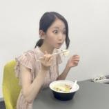 『[イコラブ] 大谷映美里「ラーメンWalker 東京2022 ついに発売日ですー」』の画像