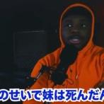 【画像】「火垂るの墓」を見た黒人さん、めっちゃ正論を言ってしまうwwww