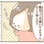 髪をバッサリ切った長女【後編】