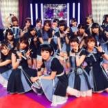『【乃木坂46】『乃木坂46SHOW!第7弾』取材日誌に収録の様子がアップされる!!』の画像