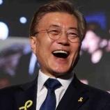 『ラグビーワールドカップ開幕 出場出来なかった韓国もネット参戦するもフェイクニュースに釣られ惨敗www』の画像