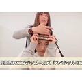 【画像500枚】画像で楽しむヘアメイク(こぶしファクトリー野村みな美) part30