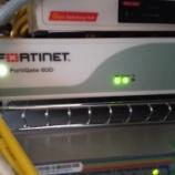 『自宅のFortiGateで有害サイトアクセスをブロック!(Webフィルター編)』の画像