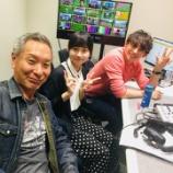 『影山優佳がDAZN「Jゾーン」に出演!』の画像