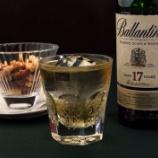 『酒呑み必見!ブランデーとウィスキーの違いがわかると、さらに美味しく感じるものだよ』の画像