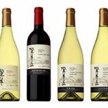 """『【数量限定】国産ぶどう100%ワイン""""日本ワイン""""「登美」「登美の丘」新ヴィンテージ発売』の画像"""