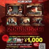 『5/4 CLUB CACTUS×ラブレゲ PRESENTS 『ラブレゲナイト Vol.2』@乃木坂 CLUB CACTUS』の画像