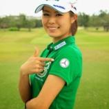 『【女子ゴルフ】松森 彩夏(まつもり あやか)がすごくかわいい!【画像集】 【ゴルフまとめ・ゴルフダイジェスト スイング 】』の画像