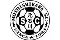5月13日(日) サッカー体験会 開催します。