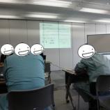 『ネットワーク講習会レポ』の画像