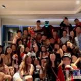 『【香港最新情報】「ホテルで5人以上の集まり禁止に」』の画像