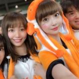 『NGT48荻野由佳、まさかの永島聖羅と巨人戦を観戦していてワロタwwwwww【元乃木坂46】』の画像