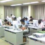 『プレゼンテーション実習★パート2』の画像
