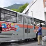 『トロバス洗って林道紀行完了』の画像