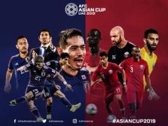 昨日のアジアカップの決勝ってさ