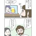 ジャンさんが驚いた日本のCM