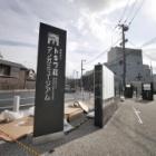 『トキワ荘マンガミュージアム近況 2020/03/23』の画像