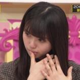 『【乃木坂46】選抜発表のとき、齋藤飛鳥は何が言いたかったのか・・・』の画像