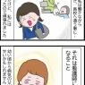 【読者体験談】「精神的な病気」と「糖尿病」二つの病気との闘い…!