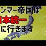 荒巻鮭雄【アラマキ・ジャケオ】ブログ