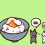 自「唐揚げ定食、ご飯大盛+生卵」 店員(女子)「(゚◇゚;)!」