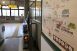 シールで進捗がわかる『梅だより』が交野市駅に登場!私市植物園の開花状況もわかる!