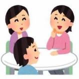 『親が家庭教育を学べば子は伸びる!大丈夫!』の画像