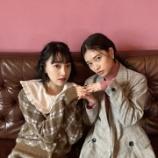 『【乃木坂46】これは尊い・・・大親友の堀未央奈と寺田蘭世、モデル2ショットが続々公開!!!』の画像