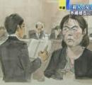 【画像】 木嶋佳苗被告、どんどんと巨大化していることが法廷画で判明