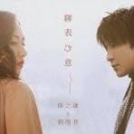 日本で撮影された洋楽MVなどを紹介しているブログです。