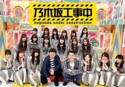 【悲報】フタバ図書、広島ホームテレビ「乃木坂工事中」放送終了のお知らせ・・・・・