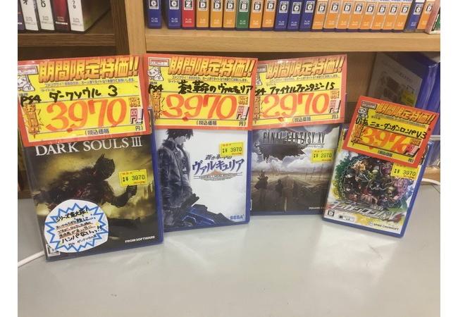 【速報】FF15、2970円