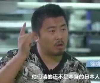 中国選手がボコボコにしていた「日本チャンピオン」、実は単なる留学生だった!=中国格闘技界の「ウラ事情」を暴露