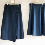 『先日買ったスカートと断捨離予定のスカートの違いと共通点』の画像