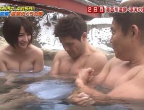 旅番組の露天風呂にて巨乳3人の谷間が凄いことにwwwwwwww