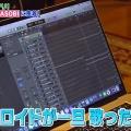 YOASOBIの作曲環境、売れないバンドマンの脳を破壊してしまう