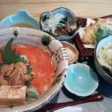 『贅沢ご飯』の画像