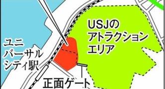 大阪USJの横に史上最大の超巨大遊園地「スーパーマリオランド」建造へ