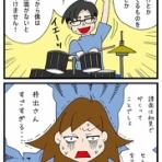 ドラム叩いて1年目♪(仮)