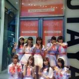 『[=LOVE] イコラブちゃん 渋谷・新宿のCDショップにPOPやサインなど…【イコールラブ】』の画像