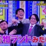 『湯浅弁護士の現在wwww【くりぃむVS林修!早押しクイズサバイバー2015画像】』の画像