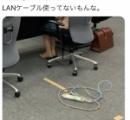 【悲報】日本のデジタル化推進本部、ヤバすぎるwwwwww