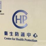 『【新型コロナウイルス】「香港で感染者36人、1日で10人増加 ほか」』の画像