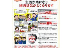 【ルーピー】鳩山首相、続投を宣言……小沢民主席との首脳会談で