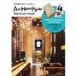 【新刊情報】Ace Hotel Kyoto TRAVELER'S BOOK 《特別付録》 ①ミナ ペルホネン「旅の思い出BOX」 ②トラベル用巾着(2点)